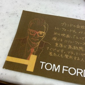 TOM FORD POP